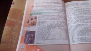Обзор на учебник по истории России 2 часть 6 класс#1