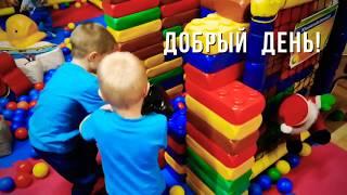 Развлечения для детей InDooRoth (Германия)