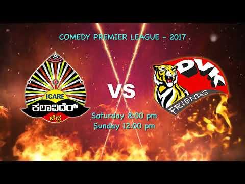 Realmix Comedy Premier League-2017  I Care Kalavider Bedra v/s DVK Friends -Promo 01