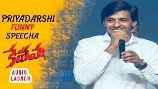 Priyadarshi Comedy Speech at Keshava Audio Launch   Nikhil, Ritu Varma, Isha Koppikar