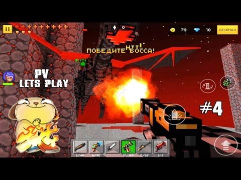 Pixel Gun 3D - Победа над Драконом (4 серия)
