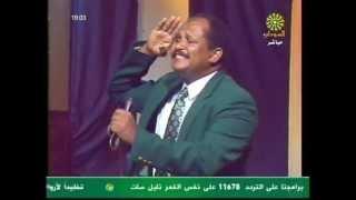 سلام يا المنجل المركوز اداء الامين عبد الغفار