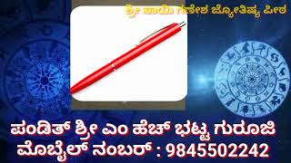 Best sambog vashikaran in india.world fomous astrology