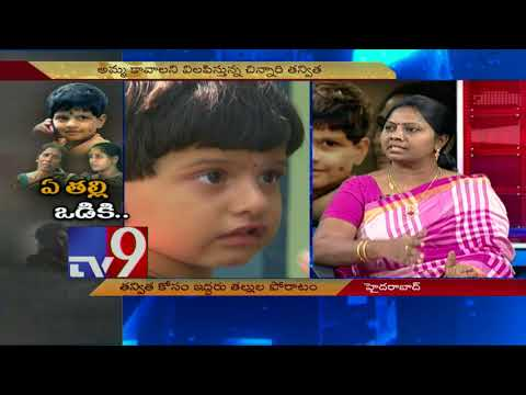 Biological Vs. Adoptive Mother over baby girl - TV9