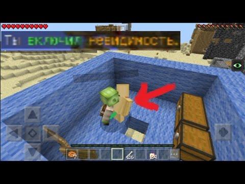 Скачать Minecraft  - RU-
