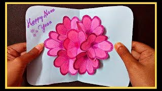 Paper craft new year greeting card how to make a paper card diy 3d flower pop up card how to make easy greetings card happy new m4hsunfo