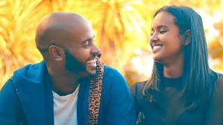 Micky Hasset - Neyilegn | ነይልኝ - New Ethiopian Music 2019 (Official Video)