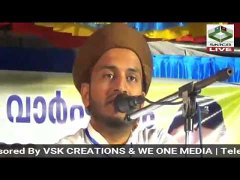 വഴിതെറ്റുന്ന മുസ്ലിം ഉമ്മത്ത്  - Anvar Muhyidheen Hudavi Aluva   Pazhayannur Speech   16 10 2016