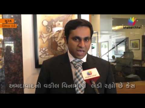 Ahmedabad Lawyer Is Fighting Case Without Fees For Surat Air