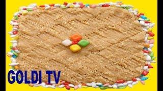 Հայկական ՀԱԼՎԱ . Армянская халва .Halva Bites Recipe