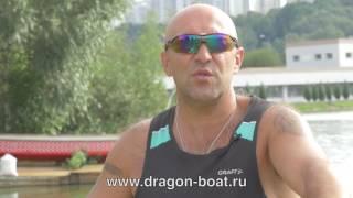 Техника гребли на лодках драконах Dragon Boat