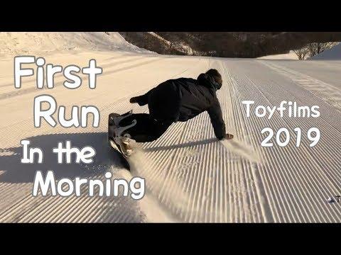 【#12】朝イチ フリーラン特集 TAKASU MOUNTAINS タカスマウンテンズ ToyFilms 2019 【スノーボード】【Snowboarding】