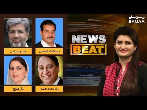 Nawaz Sharif ko phir jail jana hoga | News Beat | Paras Jahanzeb | SAMAA TV | 03 May 2019