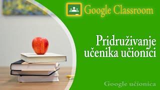 03. Google Classroom - pridruživanje učenika predmetu ili učionici