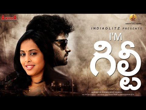 I Am Guilty    Latest Telugu Short Film 2016    Harsh Reddy    Madhusudhan Kota