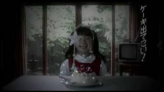 林明日香 - 小さきもの