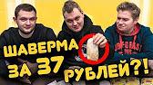 НЕДОдрифт Maverick Strada DC Evo (RC дрифт) - YouTube