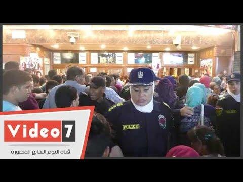 الشرطة النسائية تؤمن سينمات وسط البلد للتصدى للمتحرشين
