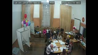 УИК №278 Владикавказ. Технологии