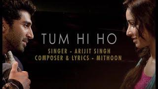 أشهر أغنية هندية Tum hi ho طريقة لفظ كلماتها