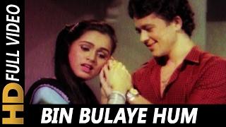 Bin bulaye hum chale aaye | asha bhosle | ahista ahista 1981 songs | padmini kolhapure, kunal shashi