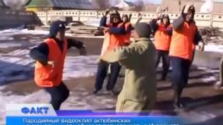 Видеоклип актюбинских коммунальщиков набирает популярность в Интернете
