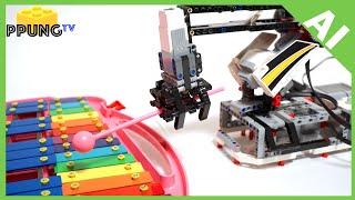 LEGO Mindstorm ev3 - Xylophone robot ( AI) by 뿡대디