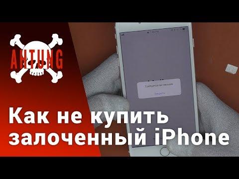 Продали IPhone с R-SIM как неверлок. Как избежать обмана?   China-Service