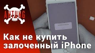 R-SIM bilan iPhone sifatida neverlost sotilgan. Qanday firibgarlik oldini olish uchun? | Xitoy-Xizmati