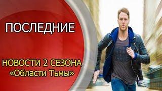 """Обзор сериала """"Области тьмы"""" / Limitless"""