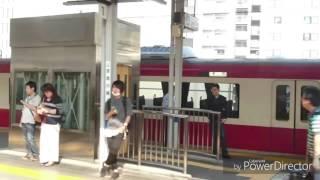 京急ファミリー鉄道フェスタと小さな旅