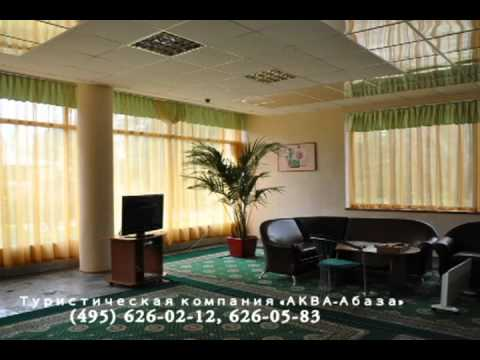 Отель Сосновая Роща, пансионат Сосновая Роща в Геленджике