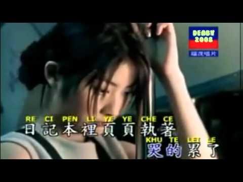 KELLY CHEN - CI SHE PEN