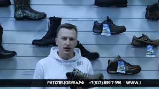 Рабочие ботинки MICHELIN Turbo(МИШЛЕНСПЕЦОБУВЬ.РФ www.PATboot.ru Компания