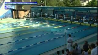 Команда Калужской области - победитель первенства России по плаванию в эстафете 4х100м вольный стиль