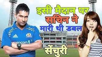 Captain Roop Singh stadium gwalior ||Gwalior cricket stadium