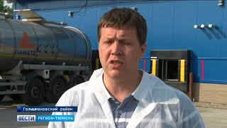 видео Молочно-товарная ферма открыта в Тамбовской области