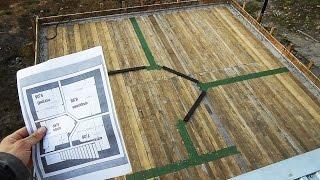 A: Планировка подвала, разметка для электрики в перекрытии(В видео показана планировка подвала площадью 33 кв.м., произведен перенос планировки из проекта в натуру...., 2015-05-03T16:08:08.000Z)