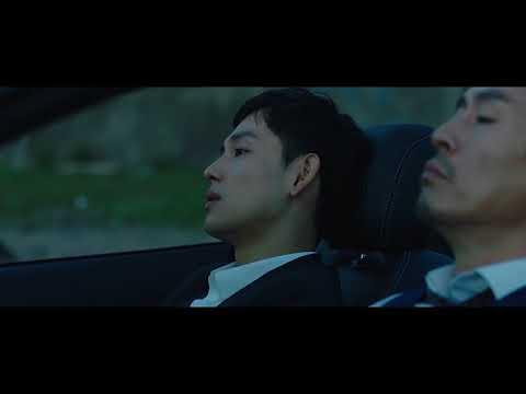 Download lagu Mp3 안예은 - 파아란 Fan M/V (영화 불한당 theme.) terbaru 2020