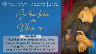 HTTL THỦ ĐỨC - Chương Trình Thờ Phượng Chúa 14/03/2021