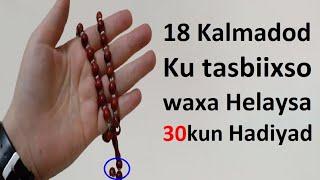 18 Kalmad kuhelayso 30kun Hadiyad Alle kuu soo Dirin ku tasbiixso wax walba fudeyd kuu noqon Hubaal