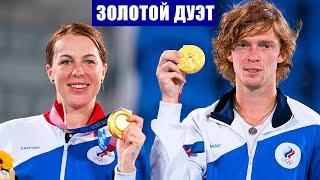 Олимпиада 2020 в Токио Обзор таблицы общего медального зачета по итогам 9 дней Россия пятая