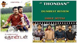 Thondan Movie Review   Vikranth Samuthrakanni   Dumbest Review   Smile Settai