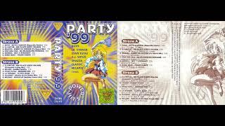 Boys - Chłop z mazur (Rapsodia remix) Party 99' Igor Giro