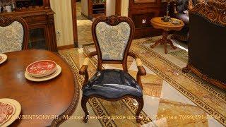 """Видео Обзор: Классический стул """"Монтана А"""" с подлокотниками"""