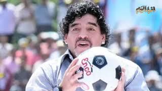 أخبار اليوم | في عيد ميلاده.. 6 معلومات لا تعرفها عن الأسطورة مارادونا