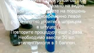 видео Для чего нужен этиленгликоль