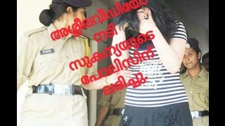 Sukanya hot video leaked with her boy friend