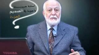 حقيقة جهنم في الاسلام - ردًا على قناة الحياة الحلقة 12 - 1