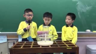 保良局黃永樹小學常識科:氧氣約佔空氣的五分之一